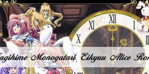 Kagihime Monogatari 05-08