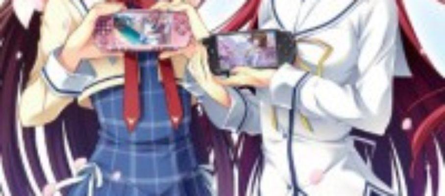 DC 1+2 PSP OVA
