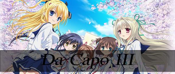 Da Capo III Release