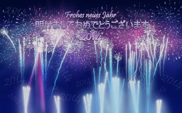 Neujahr 2014-1