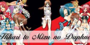 Hikari to Mizu no Daphne 12